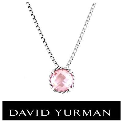 $199.95 • Buy DAVID YURMAN Sterling Silver 925 Chatelaine Pendant Necklace With Morganite