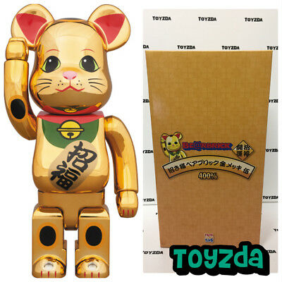 $288.88 • Buy Medicom 2017 SKy Tree Lucky Cat Neko Gold Version 5 400% Bearbrick Be@rbrick 1pc