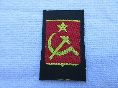 $13.99 • Buy Original Soviet-Afghan War USSR Red Army People's Militia BeVo Insignia Patch