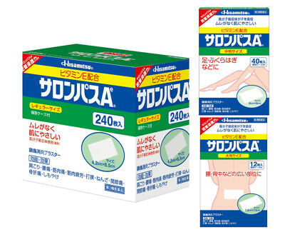AU39 • Buy Pain Relief Patch SALONPAS Ae Hisamitsu Japan SML Size Select *Bulk Discount