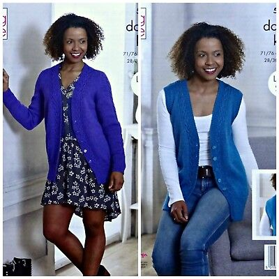 KNITTING PATTERN Ladies Cable Panel Cardigan And Waistcoat DK King Cole 5226 • 3.95£