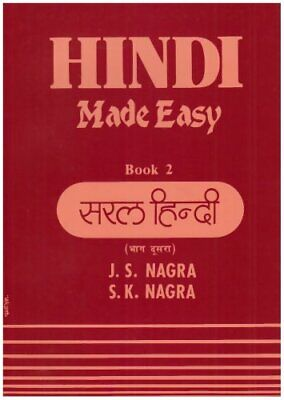 Hindi Made Easy: Bk. 2 (GCSE Series) By Nagra, S.K. Paperback Book The Cheap • 4.50£