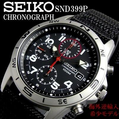 $ CDN152.51 • Buy New!! SEIKO SND399P SND399P1 Chronograph 100m Black Men's Watch From Japan