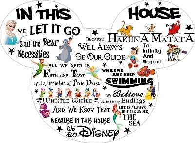 In This House We Do Disney Quote Rules Vinyl Nursery Wall Art Sticker Transfer  • 8.95£