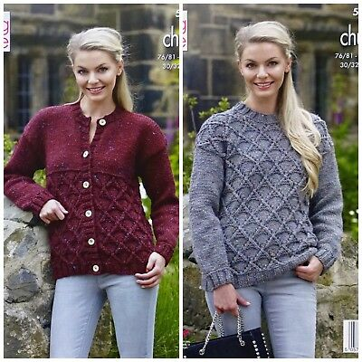 KNITTING PATTERN Ladies Lattice Pattern Jacket And Jumper Chunky King Cole 5290 • 3.95£