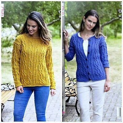 KNITTING PATTERN Ladies Roll Hem Cable Cardigan & Jumper Aran King Cole 5300 • 3.95£
