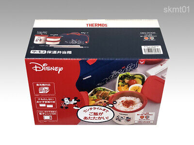 AU116.05 • Buy Thermos X Disney Thermal Lunch Box Bento Container Jar Blue Japan DHL Fast NEW