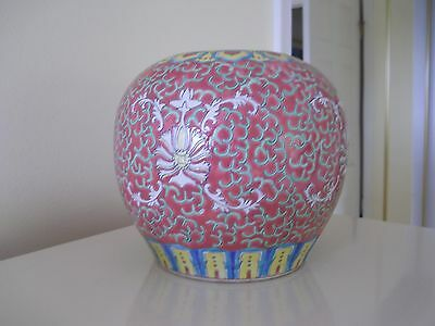 Green Ginger Jar Online At The Best Price