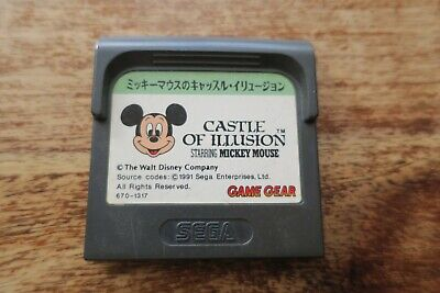 AU10.21 • Buy Castle Of Illusion Starring Mickey Mouse For Game Gear Sega Japanese