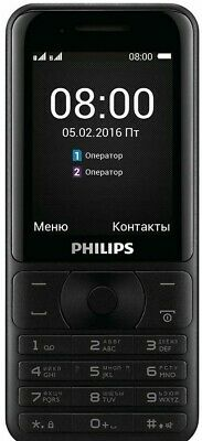 $150 • Buy NEW UNLOCKED PHILIPS Xenium E181 DUAL SIM Cell Phone Smartphone UP To 143 Days