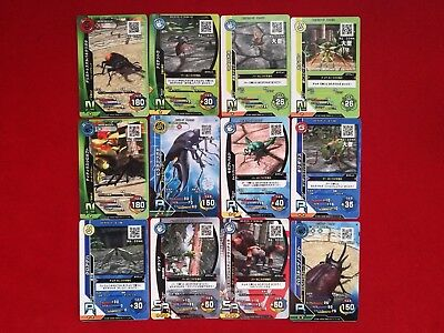 $ CDN8.46 • Buy Mixed Lot 12 Mushi King : King Of The Beetles Card Arcade Game Mint Cards  #0779