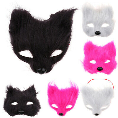 Animal Masks Costume Party Valentines Party Fancy Dresses Masquerade Ball • 4.29£