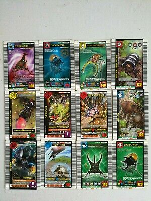 $ CDN11.28 • Buy Mushiking:KING OF BEETLE CARD 12 CARDS USED CONDITION FOR PLAY ARCADE GAME #1663