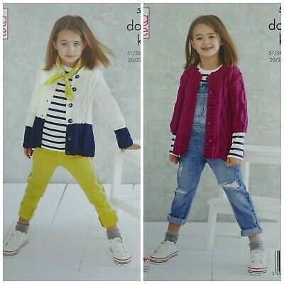 £3.80 • Buy KNITTING PATTERN Childrens Cable Cardigan & Jacket Drifter DK King Cole 5475