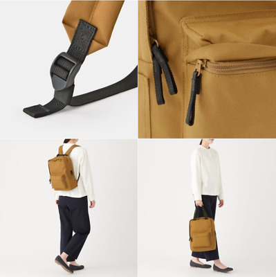 $83.99 • Buy New MUJI A4 Size Water Repellent 2 Way Backpack & Briefcase 43 Lb CAMEL Japan