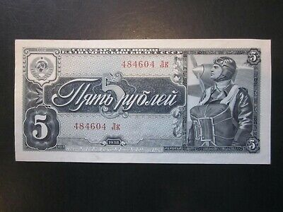 $34.99 • Buy USSR Soviet Russia 5 Rubles 1938 Banknote Paper Money
