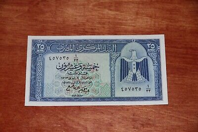 $24 • Buy Egypt 25 Piastres Central Bank Of Egypt Banknote P35