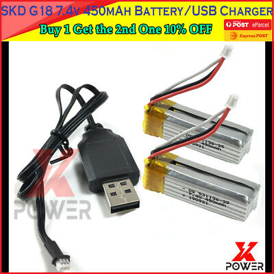 AU16.94 • Buy SKD G18 GLOCK 18 7.4v Battery USB Charger Replacement Parts Gel Blaster GLK G18