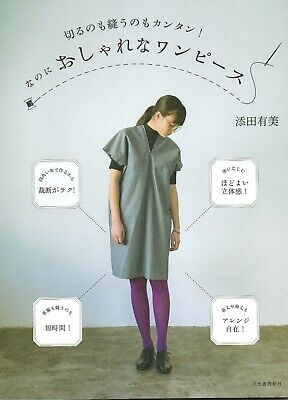 Japanese Craft Sewing Book Easy Sewing Dresses Tops Sewn By Straight Lines • 13.99£