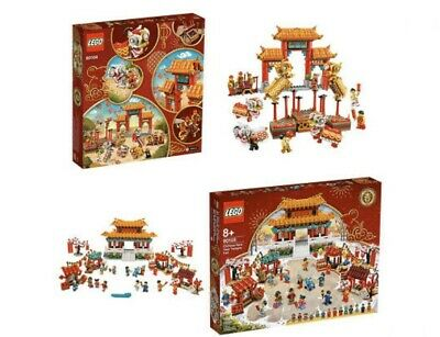 $330 • Buy NEW LEGO Chinese New Year Lion Dance 80104 And New Year Temple-80105 IN HAND