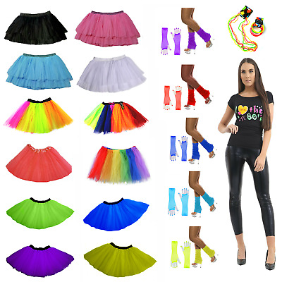 £5.98 • Buy Tutu 80's Fancy Dress Outfit Skirt Beads Legwarmers Gloves Hen Party Costumes
