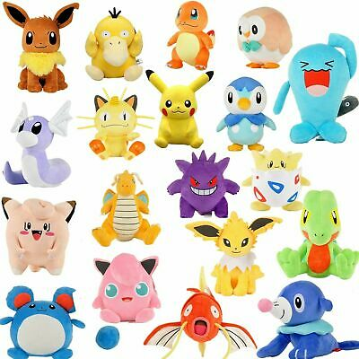 Kids Hot Cute Rare Pikachu Plush Doll Soft Toys Stuffed Teddy Party Gifts • 3.19£