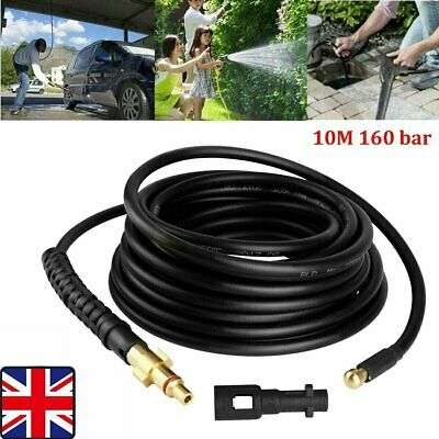 £17.96 • Buy Pressure Washer Sewer Drain Cleaning Hose Pipe Tube Cleaner For Karcher K Series