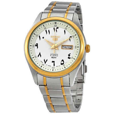 $ CDN232.99 • Buy Seiko 5 Automatic White Dial Men's Watch SNKP22J1