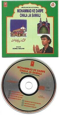 Any One INDIAN HINDI BOLLYWOOD MUSIC AUDIO CD....NO CASE...IMPORTED..RARE.. • 18£