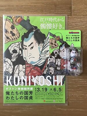 $150 • Buy Medicom Bearbrick 2016 Kunisada/Kuniyoshi 100% Japan Limited Museum Be@rbrick