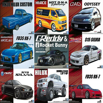 Aoshima Plastic Model Car Kits Series 1/24 UK • 32.99£