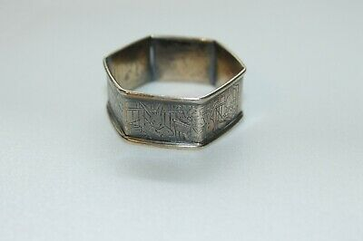 $ CDN8.28 • Buy Vintage Sterling Silver Child Napkin Ring With Scenes Of Rabbits At School Lot B
