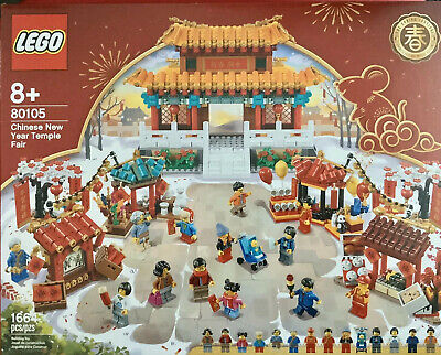 $169.99 • Buy LEGO Chinese New Year Temple Fair #80105 Limited Edition 1664 Pcs New & Sealed