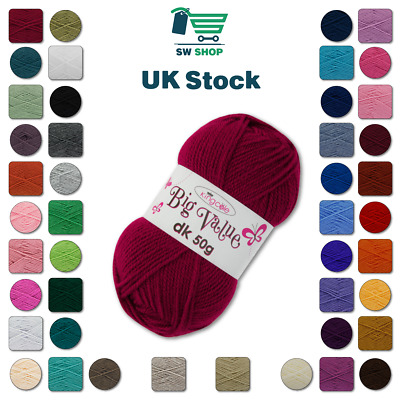 1 Of King Cole Big Value DK Knitting Yarn 50g Double Knit Acrylic Wool | Colours • 2.49£