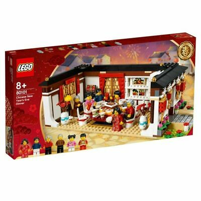 $250 • Buy Lego 80101 Chinese New Year's Eve Dinner