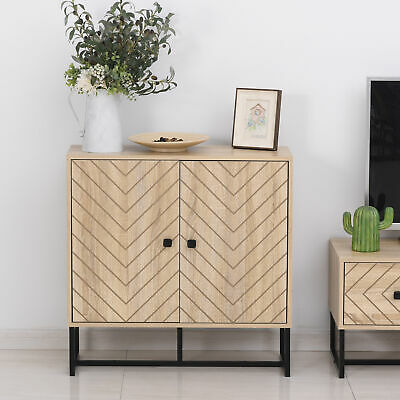 HOMCOM Embossed Arrow Storage Cabinet W/ Adjustable Shelf Metal Frame Handles • 67.99£