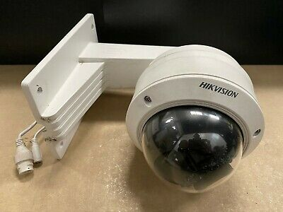 Hikvision DS-2CD2732F-I VF IR Dome Network Security IP Camera 2.8-12mm Mounted • 75£
