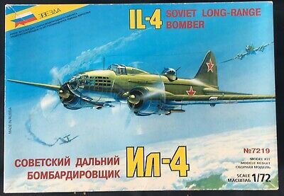 Zvezda 1/72 ILYUSHIN IL-4 BOMBER UNMADE MODEL + DECALS & INSTRUCTIONS WW2 • 12.95£