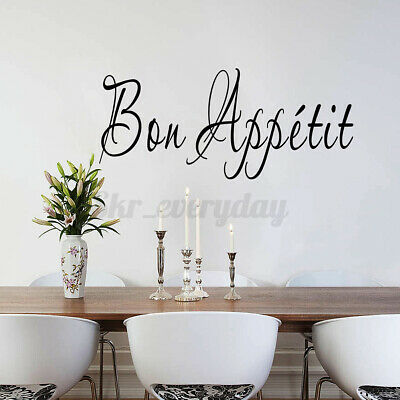 Kitchen Bon Appetit Family Wall Stickers Art Dining Room Removable Decals DIY • 3.78£