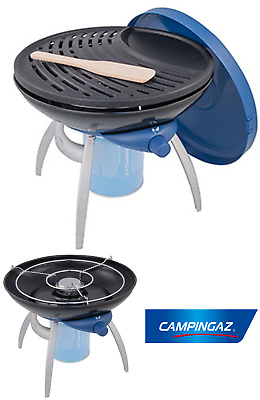 Campingaz Party Grill Camping Gas Cartridge Portable Stove Barbecue BBQ • 69.99£