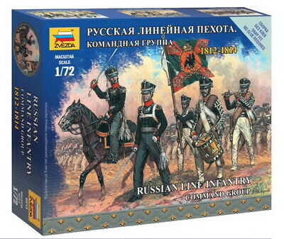 Zvezda 1/72 Russian Infantry Command Group 1812-14 • 5.41£