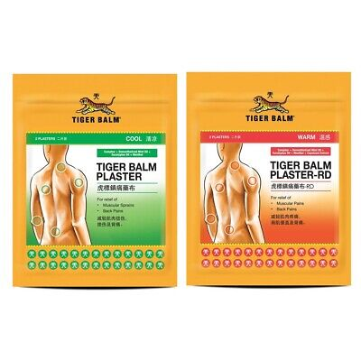 Tiger Balm Plaster Patch HOT OR COOL FOR PAIN RELIEF BACK PAIN SHOULDER PAIN • 4.79£