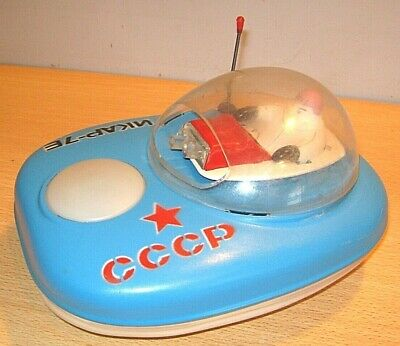 Vintage Russian 'CCCP' Tinplate SPACE SHIP Toy  • 4.99£