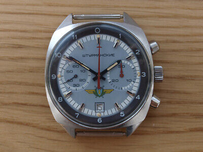 Men`s USSR SOVIET Watch Chronograph POLJOT Sturmanskie SSteel Cal. 31659 • 171.65£