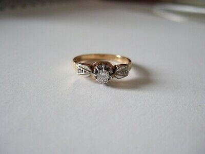 Beautiful 18ct Gold Diamond Solitaire Engagement ? Ring Size N • 195£