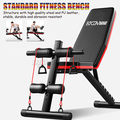 UK Adjustable Weight Bench Stool Fitness Workout Exercise Training Equipment • 48.99£