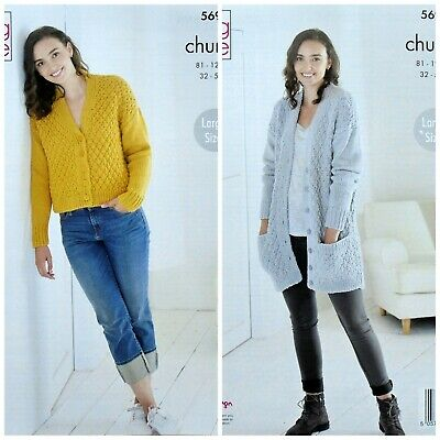 KNITTING PATTERN Ladies Textured Cardigan And Long Jacket Pockets Chunky 5690 • 3.95£