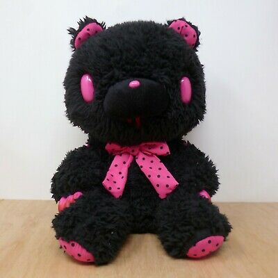 Chax GP Gloomy Bear Black Fluffy Soft Teddy Fur Plush Soft Toy Japan Import 10  • 39.99£