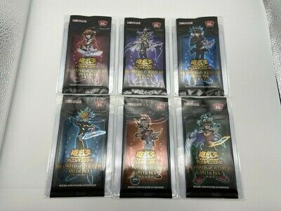 Yu-Gi-Oh! Cards - 20th Anniversary Duelist Box Special Booster Pack Sealed • 55£