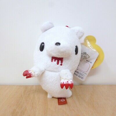 Chax GP Gloomy Bear White Ghost Halloween Keychain Mascot Plush Soft Toy Japan • 19.99£
